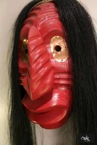 Masque de Genonsgwa